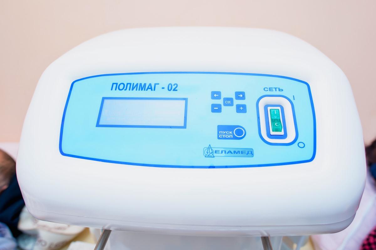 polymag2