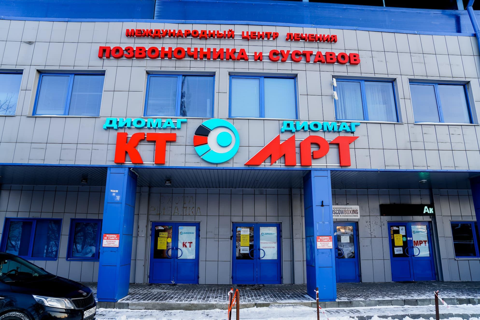 https://reutov.mrt-diomag.ru/wp-content/uploads/2021/03/fotografii_czentra.jpeg